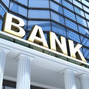 Банки Лукино
