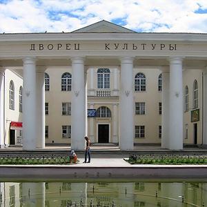 Дворцы и дома культуры Лукино