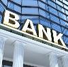 Банки в Лукино