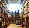 Библиотеки в Лукино