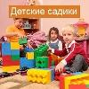 Детские сады в Лукино