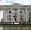 Дворцы и дома культуры в Лукино