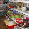Магазины хозтоваров в Лукино