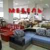 Магазины мебели в Лукино