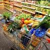Магазины продуктов в Лукино