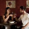 Рестораны, кафе, бары в Лукино