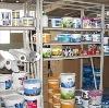Строительные магазины в Лукино