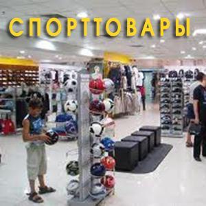 Спортивные магазины Лукино